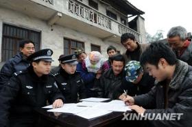"""重庆铁路公安处开展""""反倒票""""宣传"""