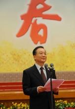 温家宝在2009年春节团拜会上讲话