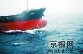 船主发表声明称中国遇险船只被俄军击沉(图)
