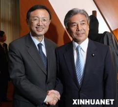 日本外相今日访华推动战略互惠关系
