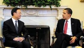 奥巴马会见杨洁篪谈南海摩擦等问题