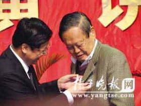 杨振宁称中国20年内必拿诺贝尔奖