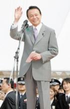麻生今日访华将谈东海油气田问题