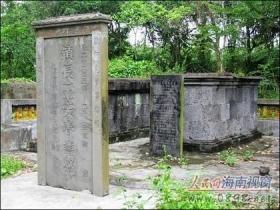 海南原澄迈农业局副局长修豪华活人墓(图)