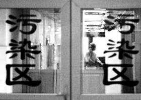 北京卫生局称不会追究内地两例流感患者责任