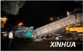 湖南株洲市区高架桥发生坍塌事故 此前曾预爆