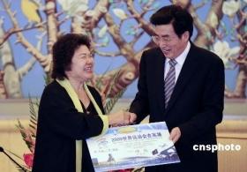 陈菊邀北京市长访高雄 称访陆有破冰意义