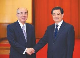 胡锦涛同中国国民党主席吴伯雄举行会谈