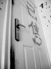 房主反悔卖房后房门被焊死汽车被砸(图)