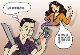 男子用魔音手机冒充好友前女友将其砍死
