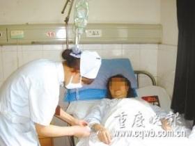 手术后恢复不良 病人邀人打伤医生