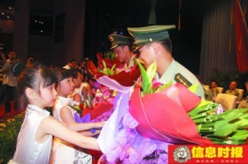 边防战士截获221公斤摇头丸被记一等功(图)