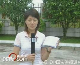 云南边防发现罕见贩毒手册 号称一年能赚500万