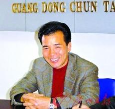 广东阳江涉黑案主犯被控19项罪名(组图)
