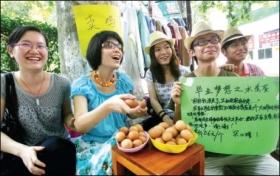 武汉大学女生校园内叫卖水煮鸡蛋(图)