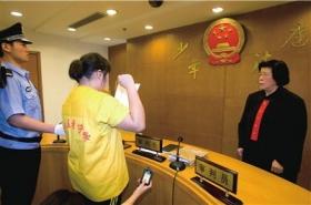 法官为失足少女举办成人仪式并当庭释放(组图)