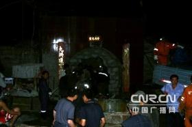 贵州晴隆新桥煤矿透水事故15人仍困井下