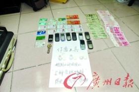 打工妹相信白纸能变百元大钞被骗10万元(图)