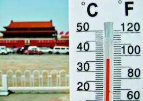 我国最强高温天气28日将消退 北京发高温津贴