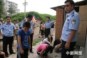 秦皇岛打击传销行动 抓获12岁传销人员(图)
