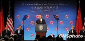 首轮中美战略与经济对话开幕 两国元首分别致辞