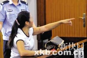 女子拒绝抚养8岁女儿 法庭上扬言将其杀害(图)