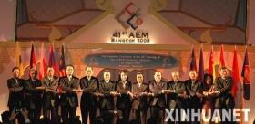 中国-东盟自贸区将在2010年全面建成(图)