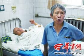 70岁肝癌病危老人被抬去储蓄所取钱(图)