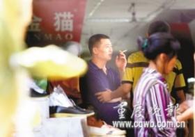 重庆首次对商场吸烟者拘留5天遭质疑