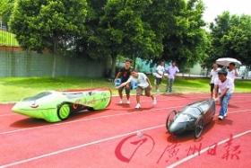 大学生手工造概念车25毫升油跑8公里(图)
