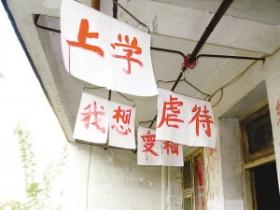 女儿在阳台挂大字报称遭父亲虐待(图)