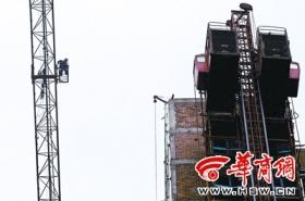 男子爬上90米塔吊抛洒起诉书(图)