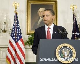 奥巴马宣布放弃在东欧设立导弹防御基地计划