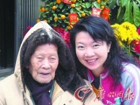 广州最长寿男人109岁辞世 8月8日刚过完生日(图)