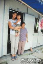 13岁女孩头部患瘤身高长至近2米(图)