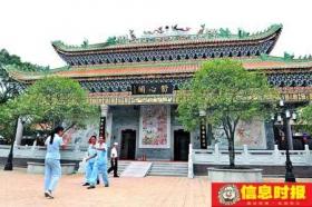 广州番禺花800万建六星级贴金公厕(图)