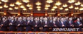 胡锦涛江泽民等观看音乐舞蹈史诗《复兴之路》
