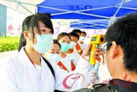 全国多所高校因甲型流感取消国庆长假