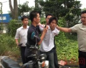 男子奸杀同村17岁少女后埋尸溪边(图)