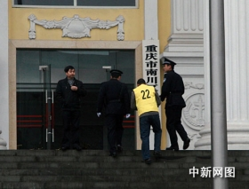 重庆刘钟永涉黑团伙案二审开庭