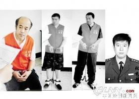 吉林省通化市公安局原副局长王禹帆涉黑案开审