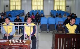 吸食毒品起纠纷 打死同学受审