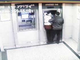 男子持枪抢劫ATM机前存款女子(图)