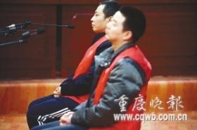 官员受贿266万受审 过去常写反腐杂文