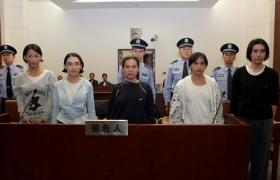 五名菲律宾男子乔装女子在上海色诱抢劫被判刑