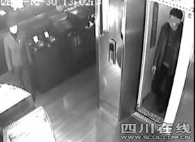 金店悬赏5000元人肉搜索小偷