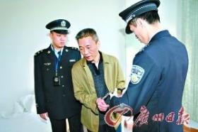 """广东韶关原公安局长叶树养被双开 """"计划""""贪6000万"""