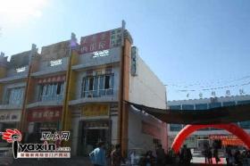 新疆女会计举报领导经济问题在办公室被杀