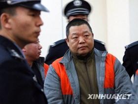 臧天朔聚众斗殴案终审维持原判获刑6年