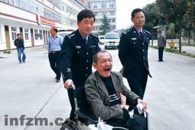 86岁囚犯服刑半个世纪跟不上时代不愿出狱(图)